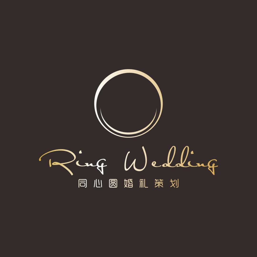 RING WEDDING同心圆婚礼策划