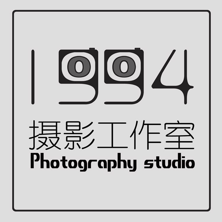 鹤山市沙坪1994摄影工作室