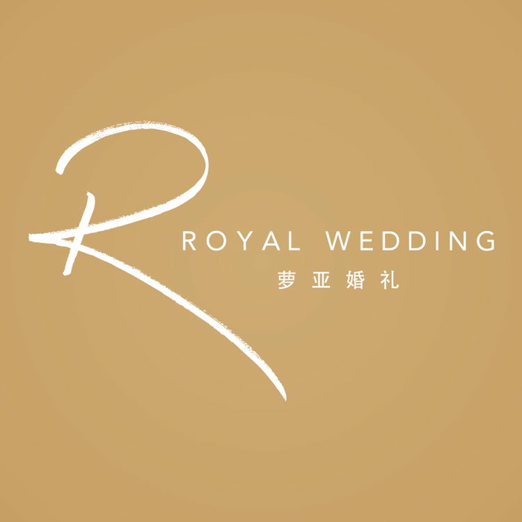 Royal Wedding 萝亚婚礼