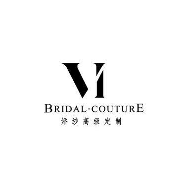 V1婚纱礼服高级定制