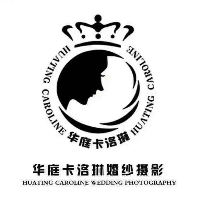 华庭卡洛琳婚纱摄影