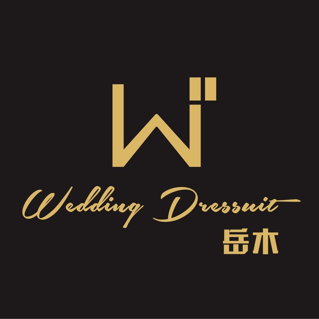 威海岳木婚纱