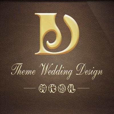 鲅鱼圈时代婚礼设计