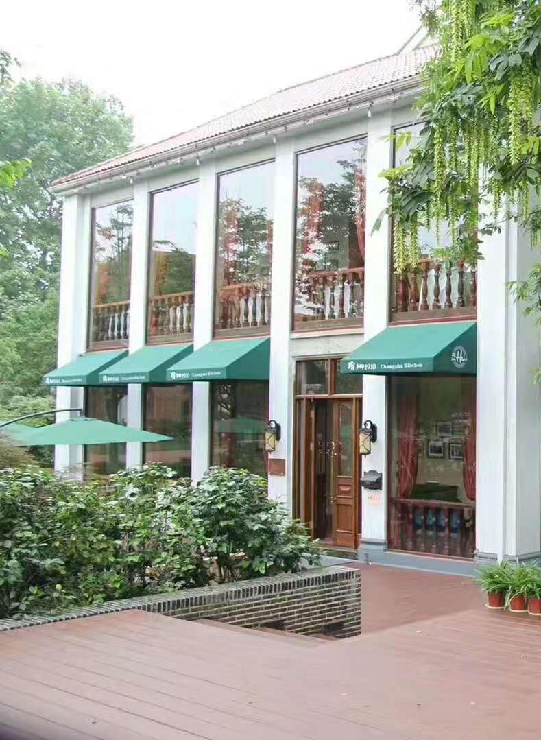 橘洲婚庆园宴会厅