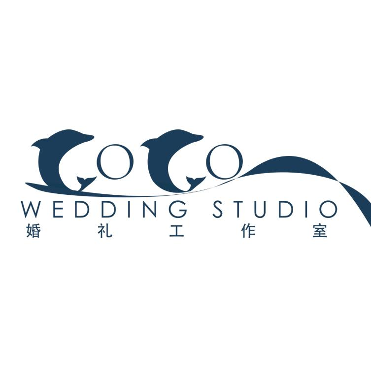 CoCo私人婚礼定制