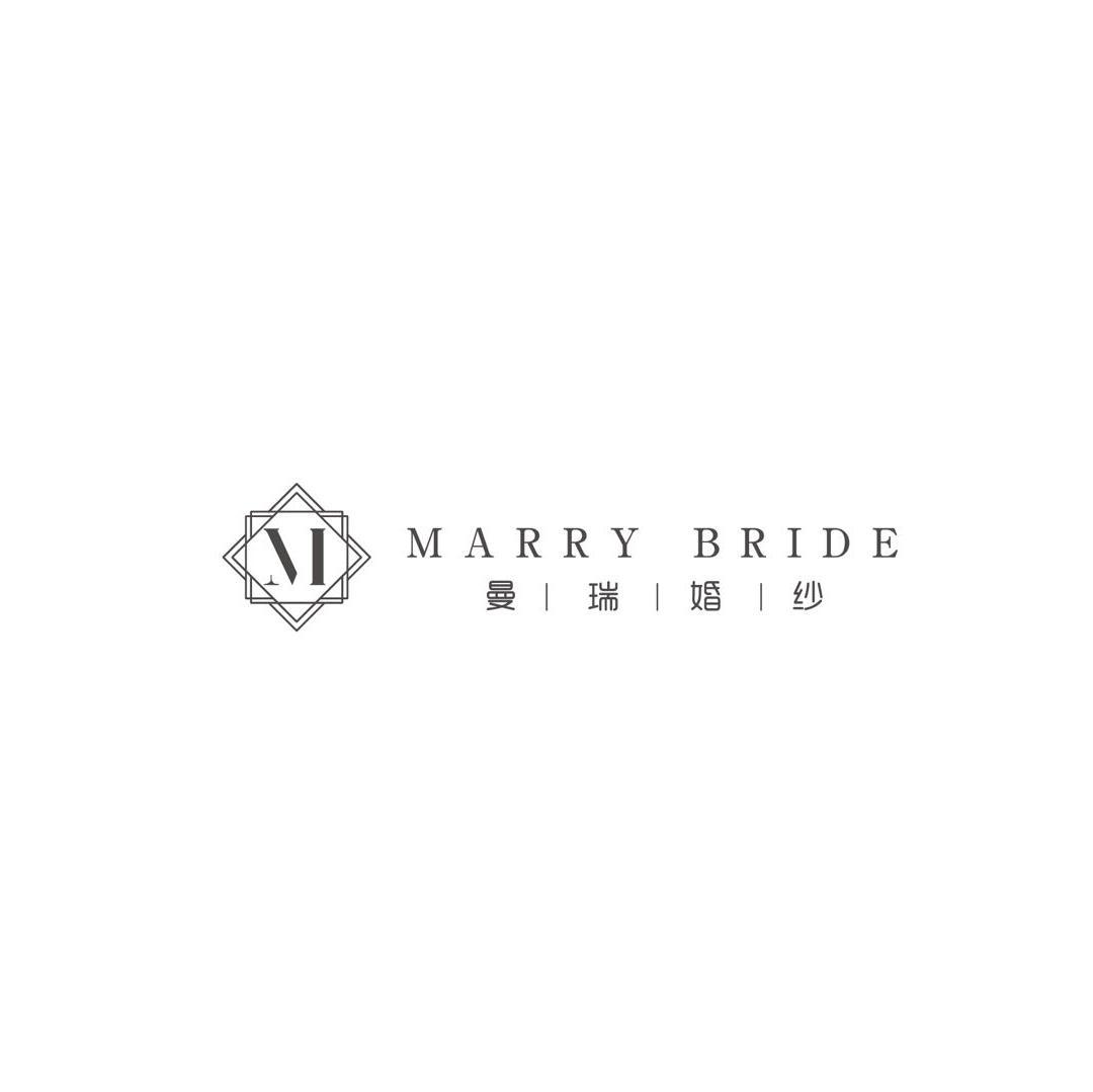 MARRY曼瑞婚纱造型馆