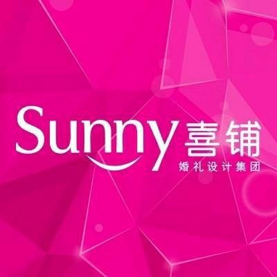 Sunny喜铺婚礼(信阳店)
