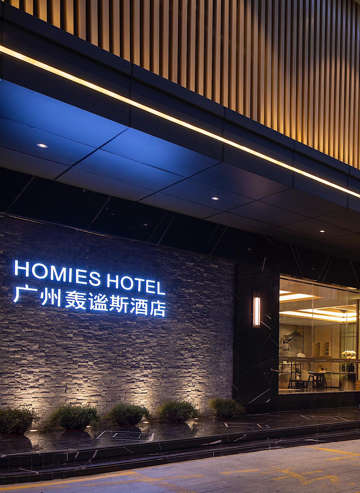 轰谧斯酒店