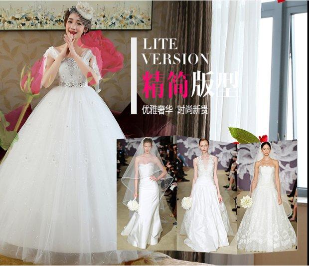 婚纱齐地_齐地婚纱造型图片