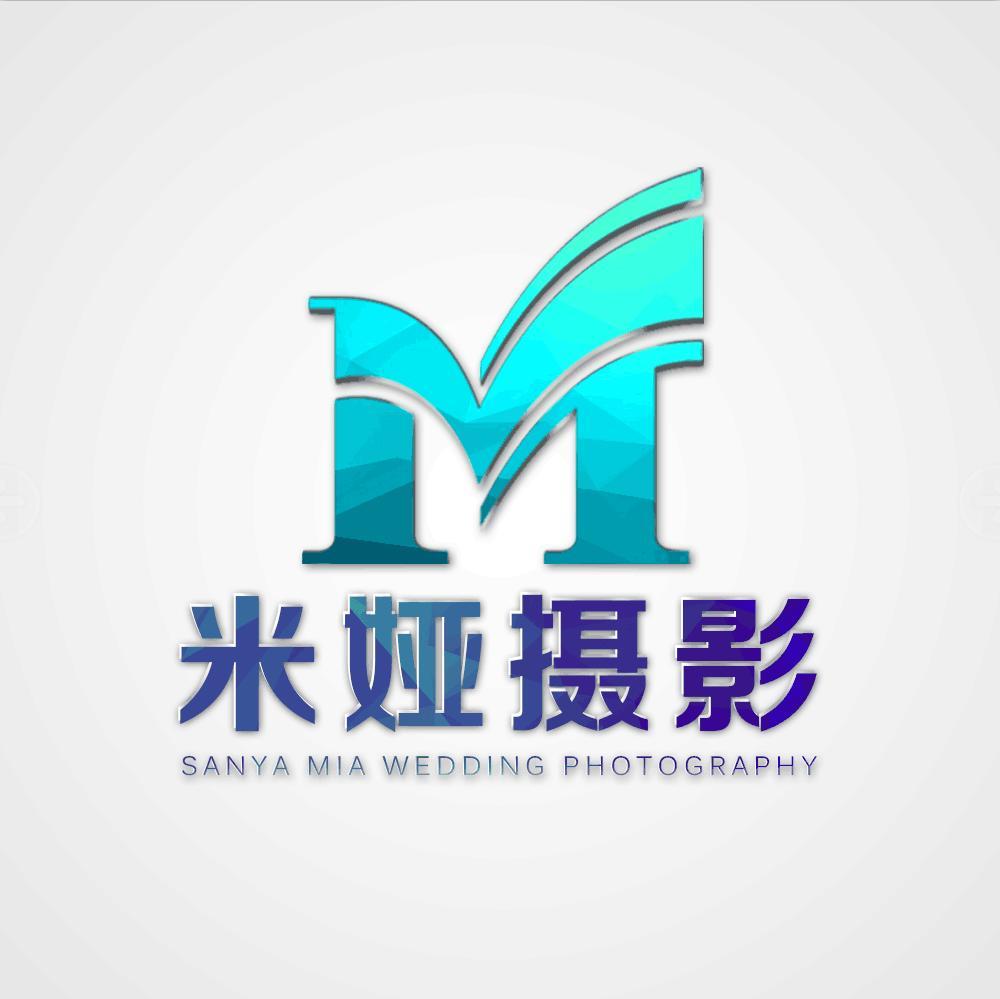 三亚米娅婚纱摄影
