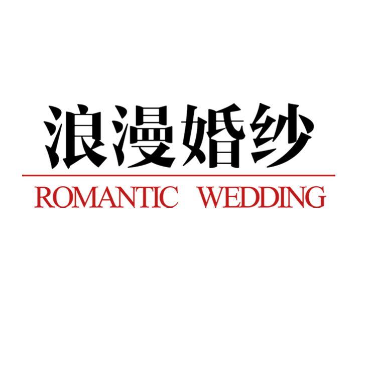 宜昌浪漫婚纱摄影全球旅拍