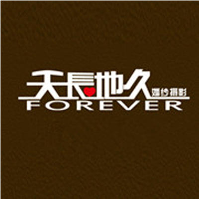 扬州天长地久全球旅拍