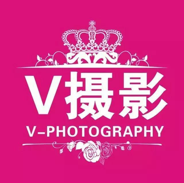 济源V摄影
