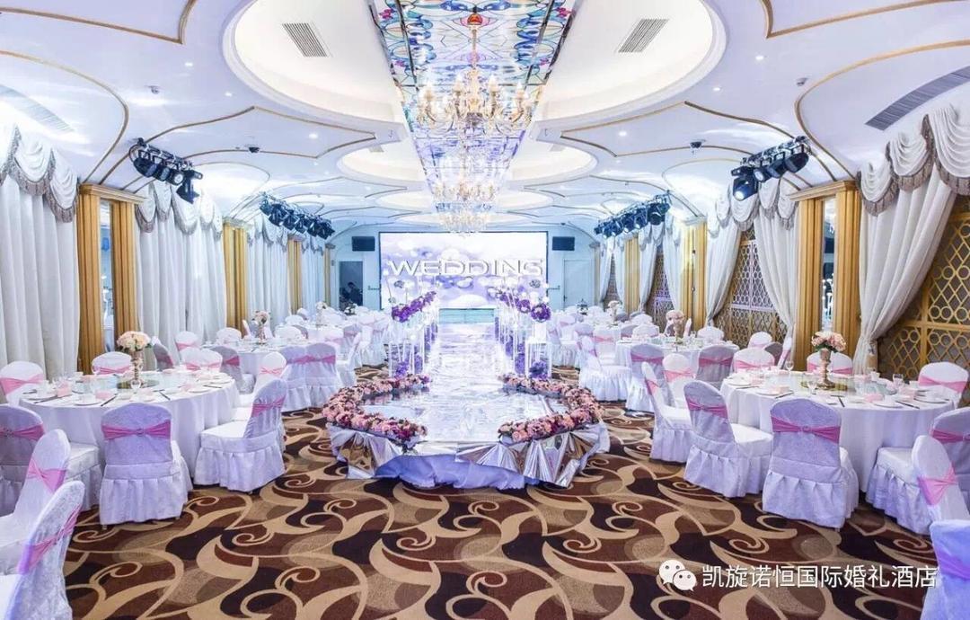 凯旋诺恒国际婚礼酒店