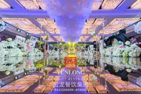 云龙喜宴酒店