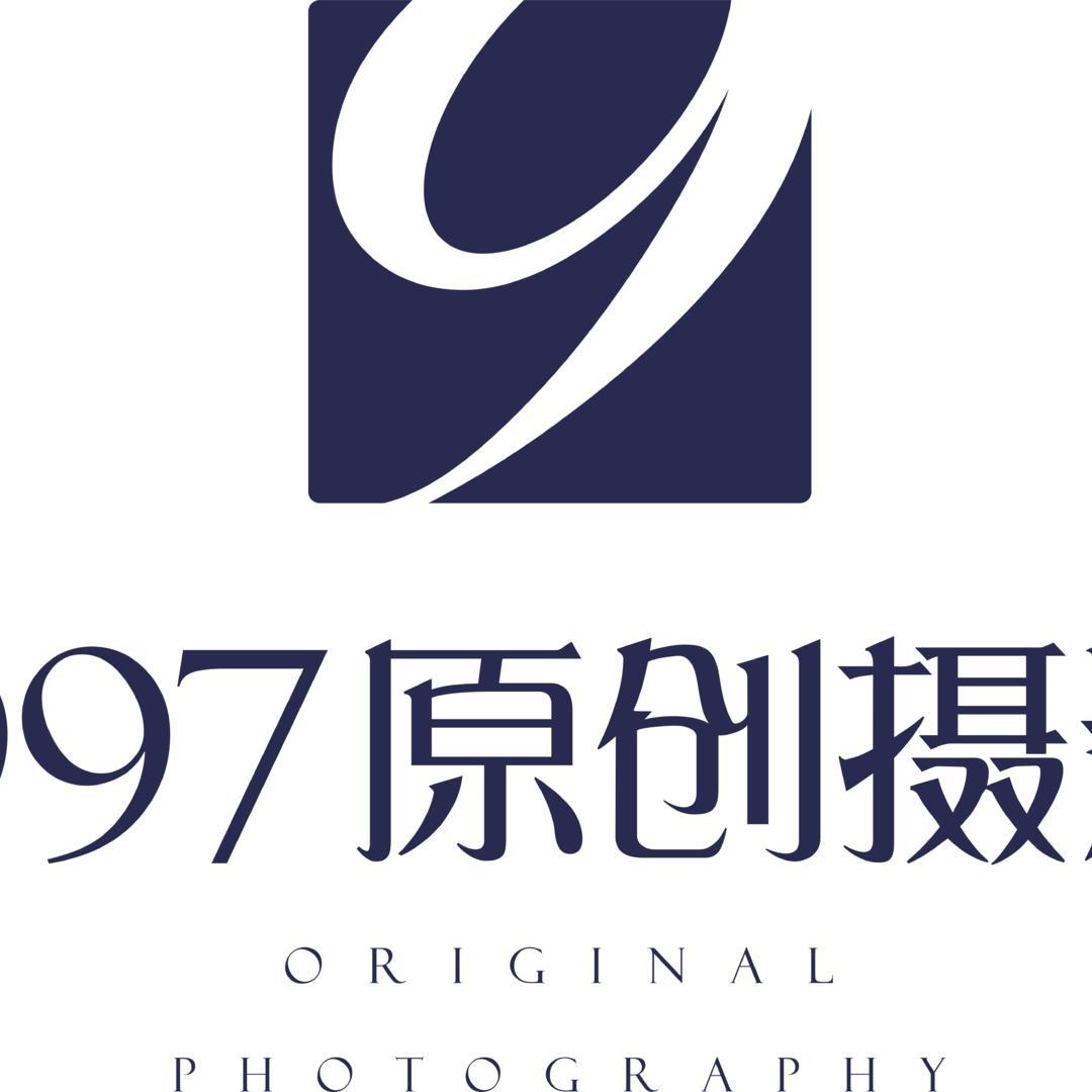 黄冈1997原创摄影