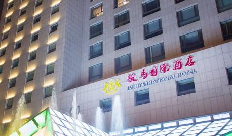 骏马国际酒店