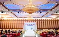 2018长沙婚宴酒店排行 最受欢迎的长沙婚宴酒店前十名