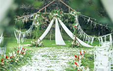 举办个草坪婚礼贵吗 2018草坪婚礼多少钱