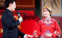 适合结婚的中文歌曲