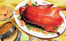 全聚德婚宴菜单2018