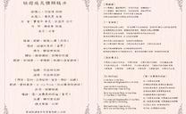 2018博彩娱乐网址大全时间流程安排表