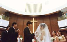 基督教婚礼牧师主持词