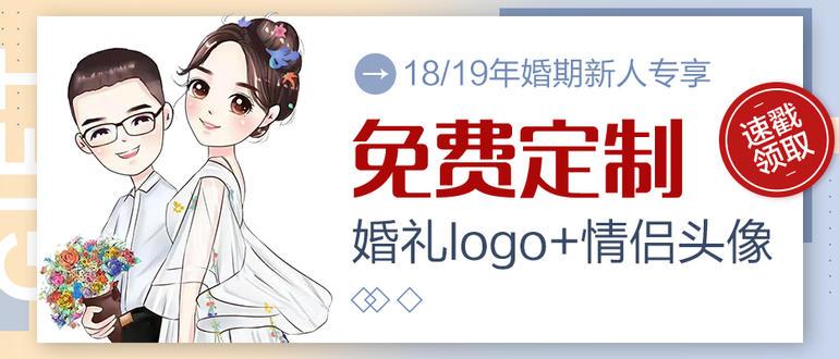 免费定制logo