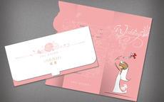 婚礼邀请函怎么写给同学
