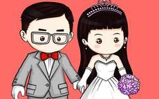 婚假可以分开休吗