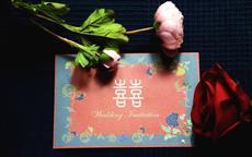 结婚邀请函怎么写