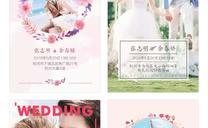 如何做结婚电子邀请函 2018博彩娱乐网址大全纪电子请帖制作指南
