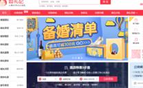 关于结婚的网站2018博彩娱乐网址大全纪的应用指南