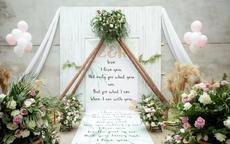 婚礼策划方案范文