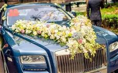 婚庆车队一般多少钱