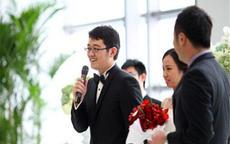结婚证婚人讲话稿
