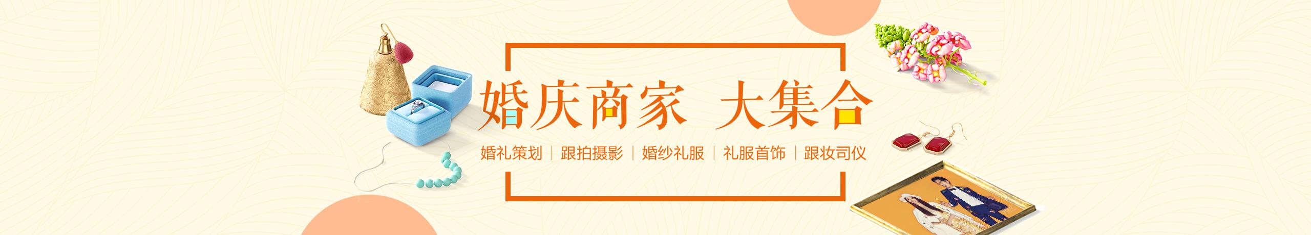 澳门金沙官网_官方网站商家