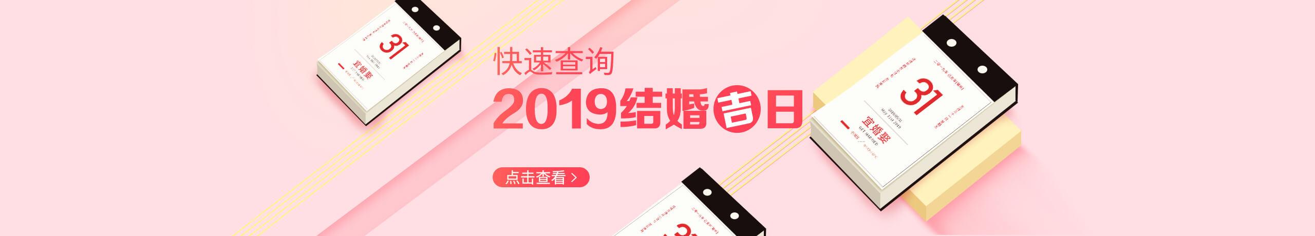 澳门金沙官网_官方网站吉日