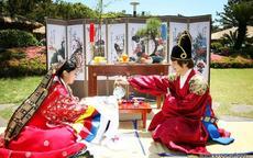 韩国传统婚礼过程
