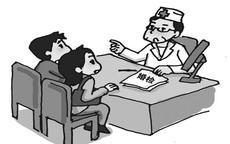 女性婚前体检有哪些项目