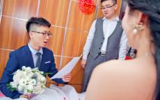 新郎结婚保证书怎么写