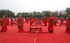 现代汉朝婚礼流程
