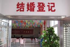杭州婚姻登记处周末上班吗