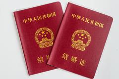再婚登记需要什么证件及注意事项