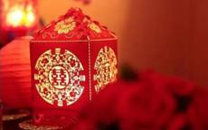 传统中式婚礼现场布置
