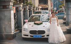 河南结婚婚车一般要几辆