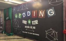 校园婚礼现场布置