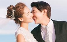 前男友结婚祝福语