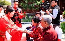 中式婚礼流程及策划方案