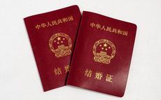 南京周末可以领结婚证吗